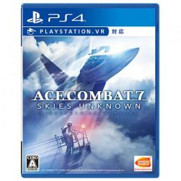 ACE COMBAT 7: SKIES UNKNOWN 通常版  PS4 新品 (PLJS-74025) エースコンバット7