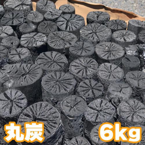 岩手切炭 なら 堅一級 丸炭 6kg 袋